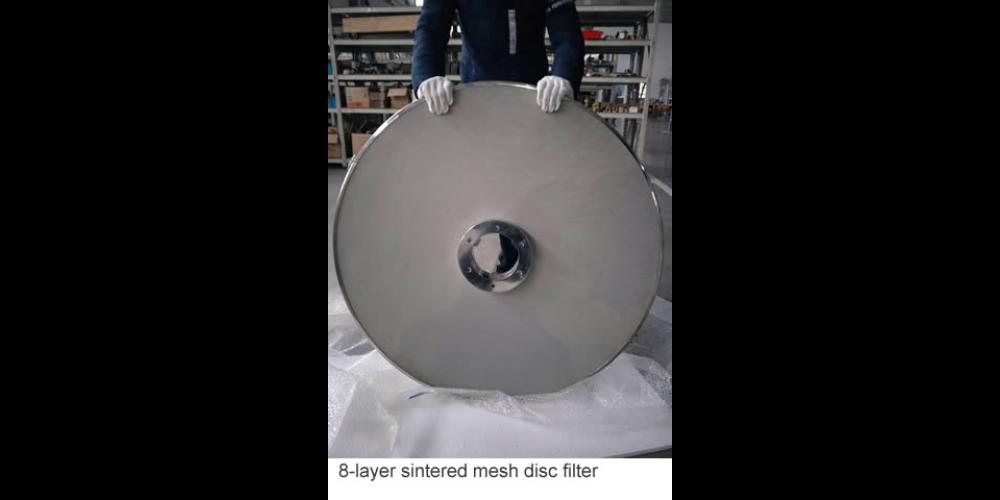 Sinter Filter